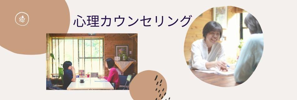 ✿〜なんふうか〜✿